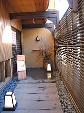 2008111119.JPG